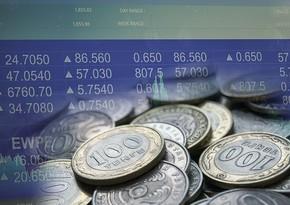 Казахстан повысил базовую ставку из-за проинфляционного давления в экономике