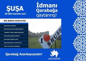 Спортивные объекты, разрушенные армянами в период оккупации территорий Азербайджана