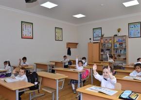 В Азербайджане начинается выбор школ для приема в первый класс