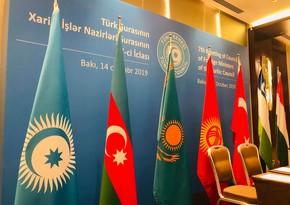 Türk Şurasının Zirvə toplantısı başlayıb