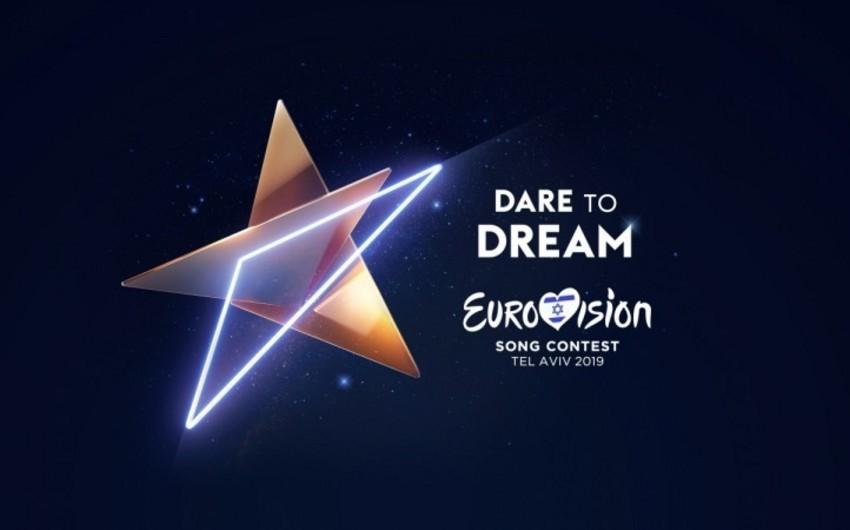 Amsterdam Eurovisiona ev sahibliyindən imtina edib