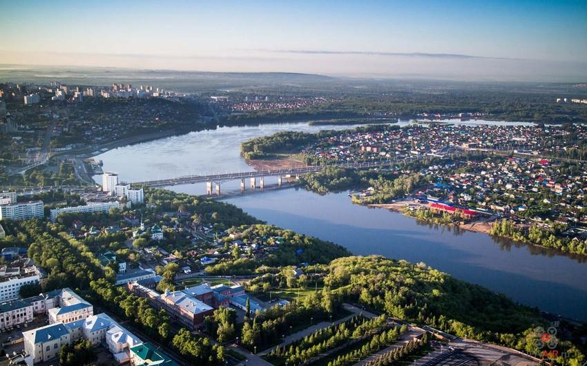 В Уфе состоится форум Ассоциации вузов России и Азербайджана