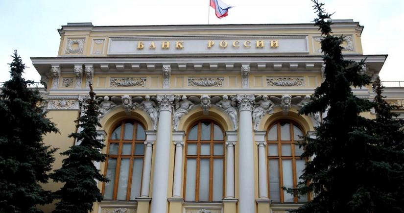 Rusiya Bankı bu il 6-ci dəfə uçot dərəcəsini artırıb