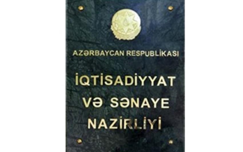 SKMF Suraxanı rayonunda sahibkarlardan investisiya layihələrinin qəbuluna başlayıb