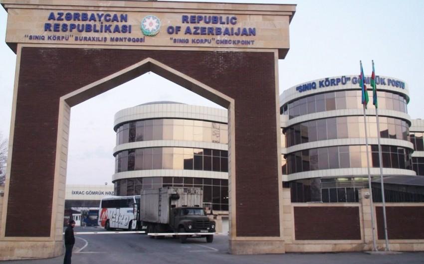 Gürcüstan-Azərbaycan birgəgömrük məntəqəsinin inşası müzakirə olunub
