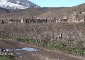 Видеокадры из села Малаткешин Зангиланского района