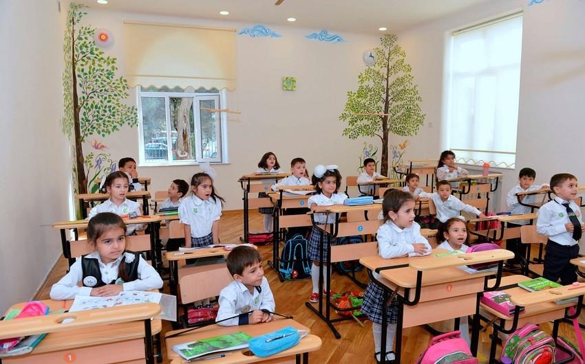 Завершается прием учащихся в первые классы