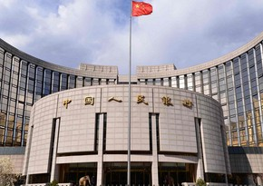 Central Bank of China urges to 'stay away' from bitcoin & cryptocurrencies