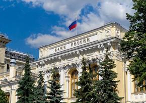 Rusiya Bankı uçot dərəcəsini sabit saxlayıb