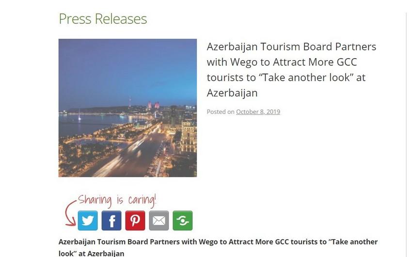 Азербайджан расширяет пропаганду туристического потенциала на Ближнем Востоке