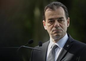 Премьер Румынии ушел в отставку