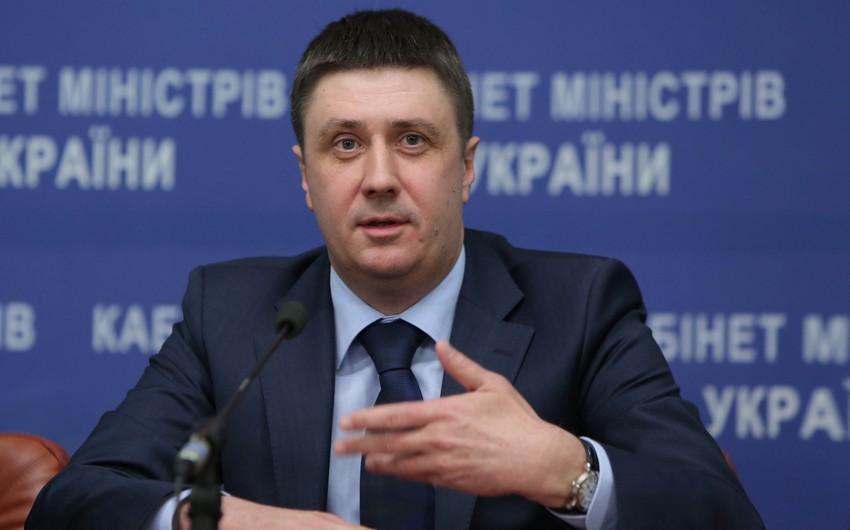 Вице-премьер Украины выразил протест против отсутствия государственного гимна перед игрой Шахтер - Мариуполь