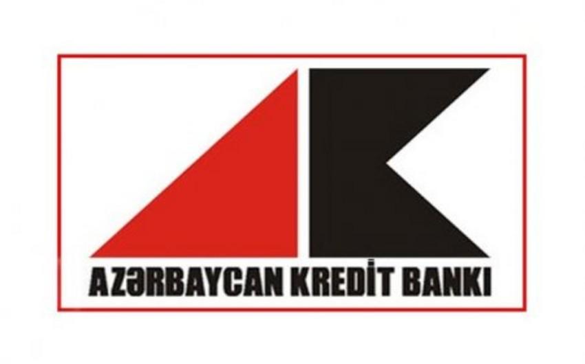 Azərbaycan Kredit Bankı vəsaitlərini almayan müştərilərinə müraciət edib