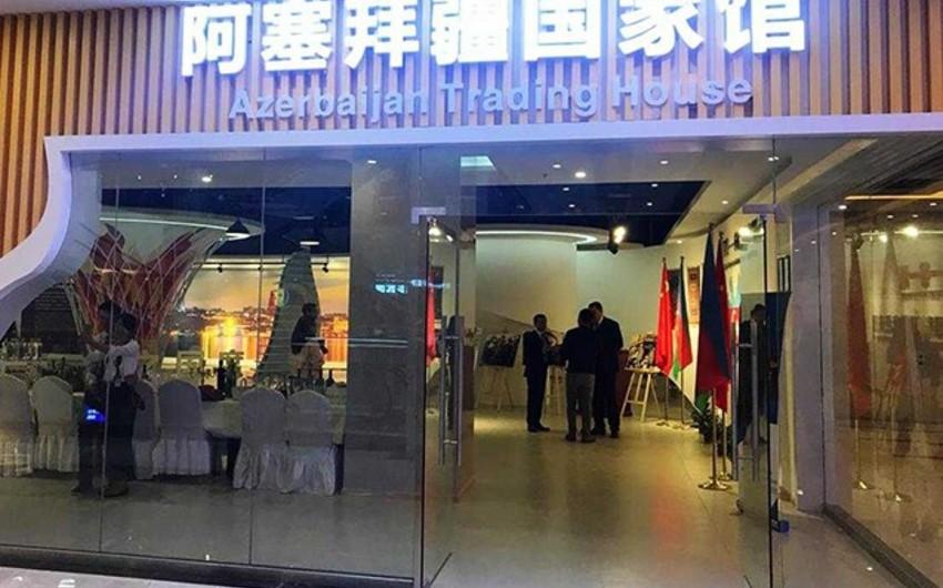 Азербайджан увеличивает количество торговых домов в Китае