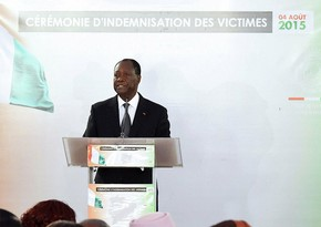 Президента Кот-д'Ивуара переизбрали на третий срок