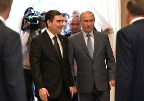 Состоялся туркмено-российский экономический форум