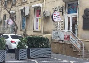 В Баку совершена кража из книжного магазина