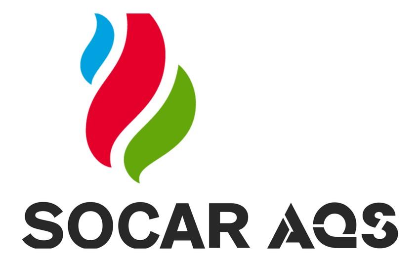 SOCAR AQŞ Beynəlxalq Akkreditasiyaya layiq görülüb