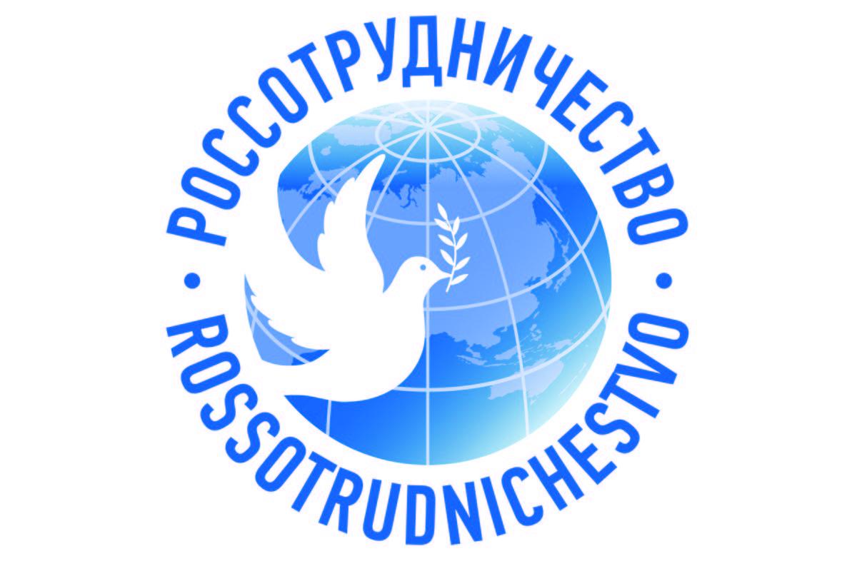 Rossotrudniçestvo Gəncədə filialını açmağı planlaşdırır
