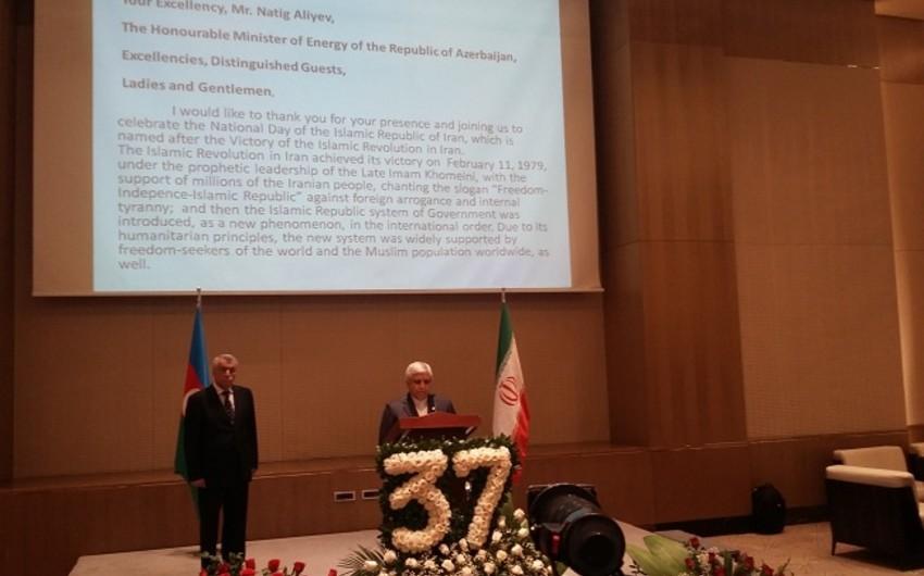 Посол: Отмена санкций позволит еще больше развивать отношения между Азербайджаном и Ираном