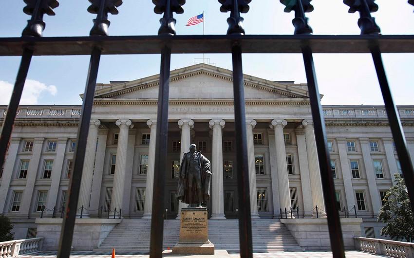 США ввели санкции против высокопоставленных российских чиновников