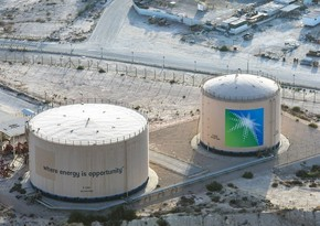 Saudi Aramco опровергла слухи о планах по майнингу биткоина