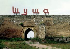 Şuşanın tarixi mərkəzinin UNESCO-nun Ümumdünya mədəni irs siyahısına salınması üçün işlərə başlanıb
