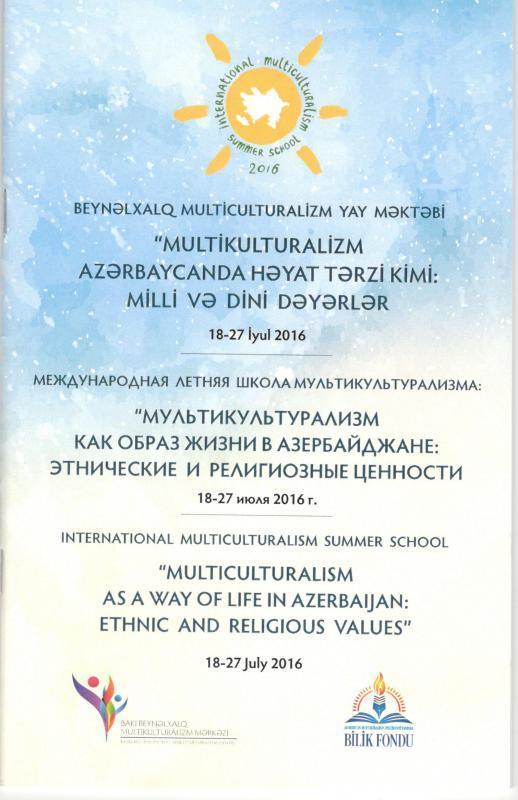 II Beynəlxalq multikulturalizm yay məktəbinə hazırlıq işləri başa çatıb