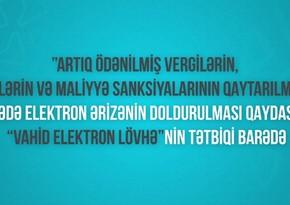 Dövlət Vergi Xidməti yeni videotəlimat hazırlayıb