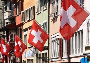 В Швейцарии могут провести референдум о выплате всем гражданам по €7 тыс.