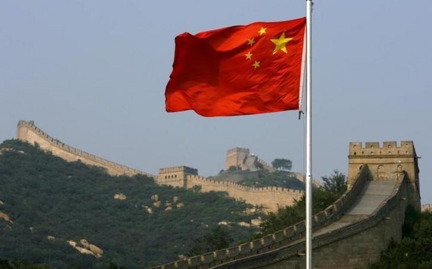Çin Əfqanıstana 31 milyon dollar yardım edəcək