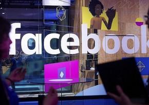 Выручка компании Facebook выросла на 48%