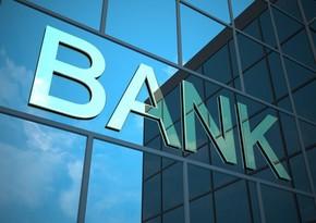 Европейские банки создают новую платежную систему