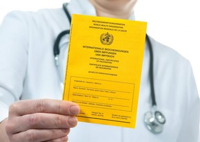 Сертификаты вакцинации начнут действовать в ЕС с июня