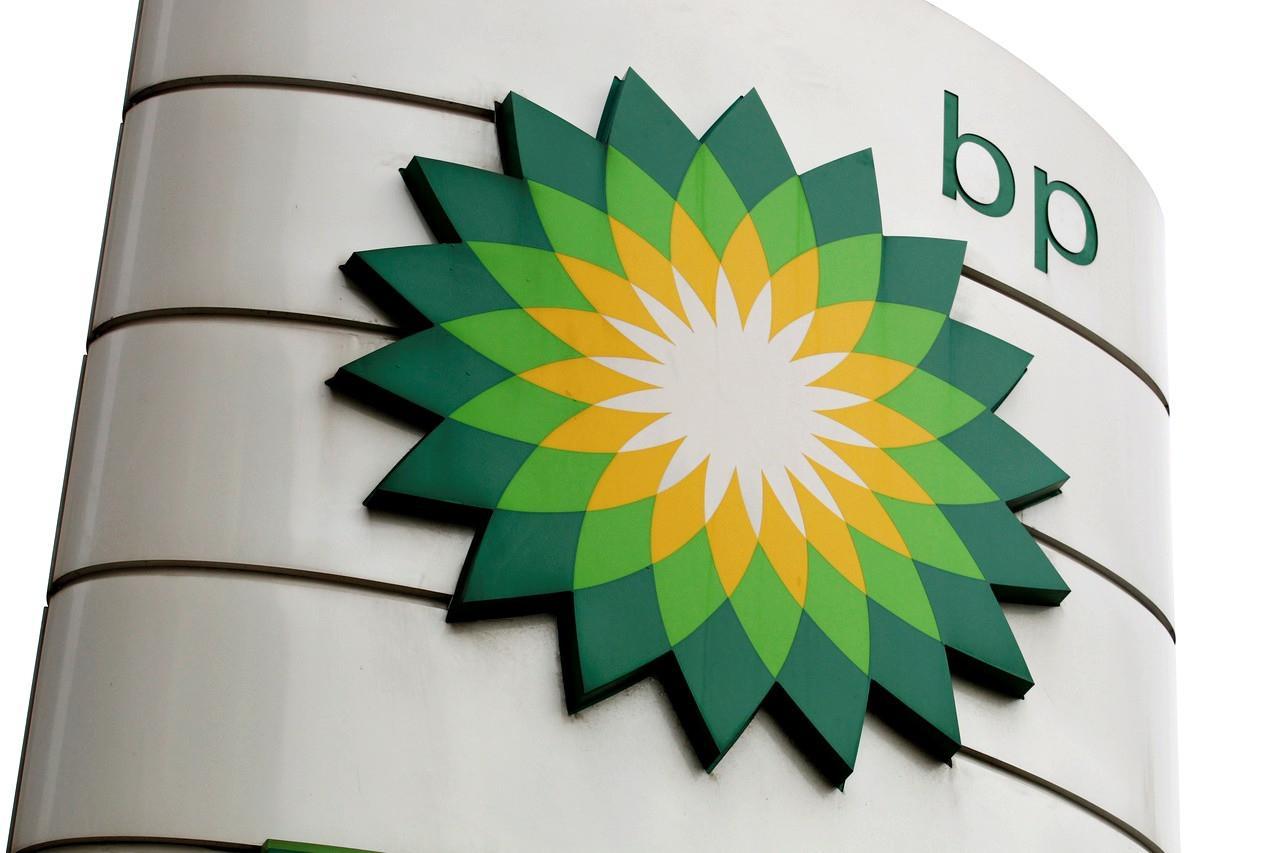 BP-Azerbaijan: AÇG-dən hasilatın həcmi ilə bağlı SOCAR-la danışıqlar aparılır
