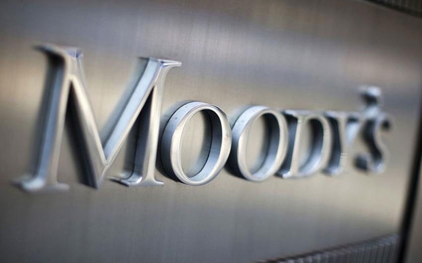 Moody's: Эмиссия евробондов развивающихся стран достигла рекордного уровня