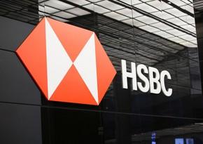 """""""HSBC"""" ABŞ bazarını tərk edib"""