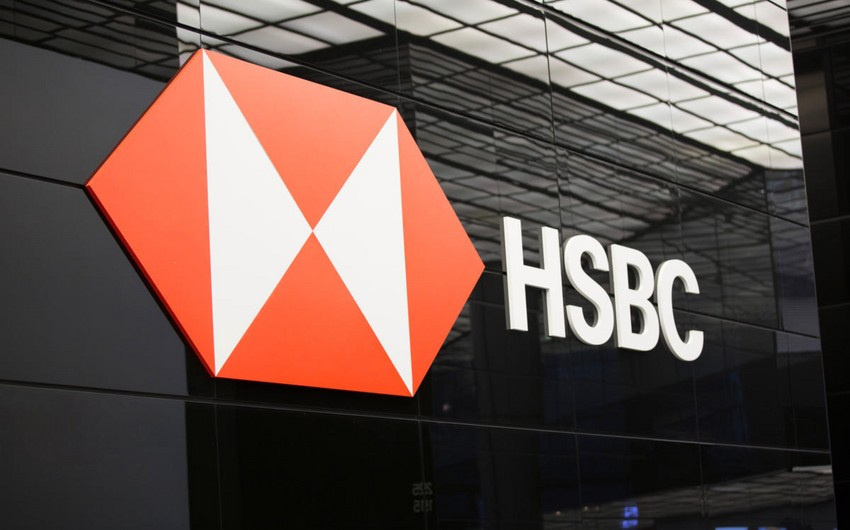 HSBC withdraws from US retail banking