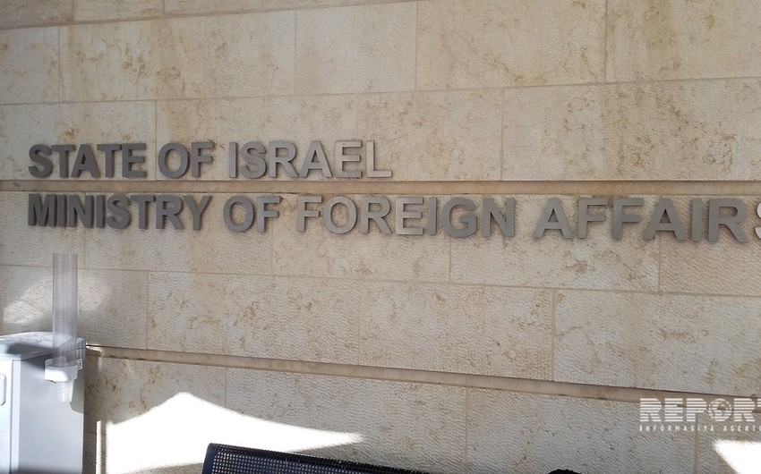 Israeli MFA comments on arrest of Alexander Lapshin and his extradition to Azerbaijan