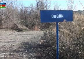 Освобожденное от оккупации село Удгюн Зангиланского района