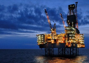 SOFAZ announces revenues from ACG and Shah Deniz