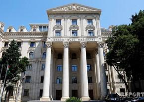МИД Азербайджана: Армения ответит за все противоправные действия