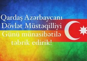 Ukraine congratulates Azerbaijan