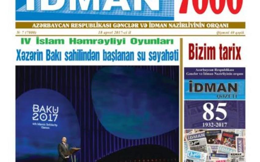 """""""İdman"""" qəzetinin 7000-ci sayı çap olunub"""