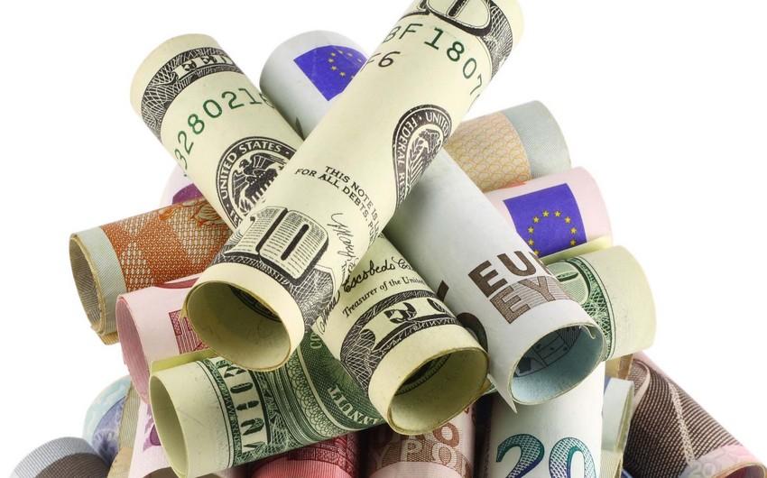 Курсы валют Центрального банка Азербайджана (28.02.2018)