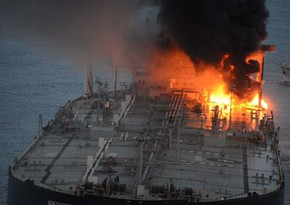 Blast strikes ship off Saudi Arabia