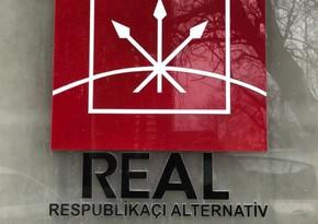 Партия ReAl обратилась в Минюст для регистрации
