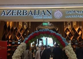 Торговый дом Азербайджана в ОАЭ готов закупать мясо, мед и урбечу из Дагестана