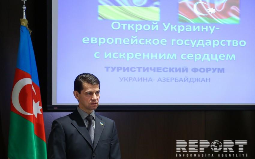 Bakıda Ukraynanın turizm potensialına dair təqdimat olub