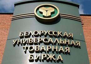 Беларусь упростит участие в биржевых торгах иностранных компаний